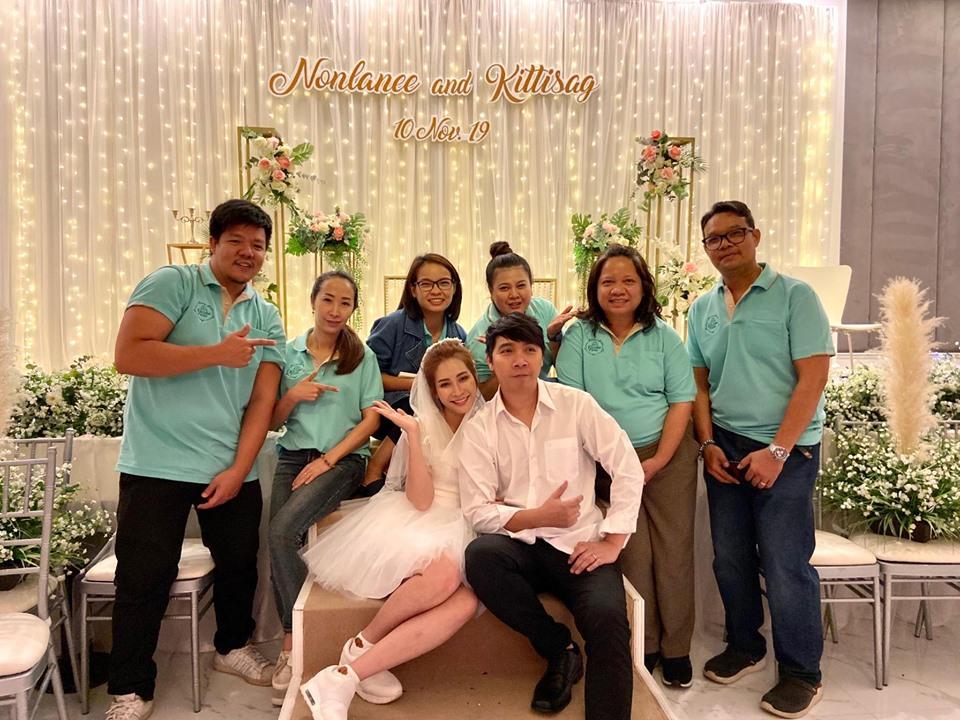 ทีมรันคิวงานแต่งงาน